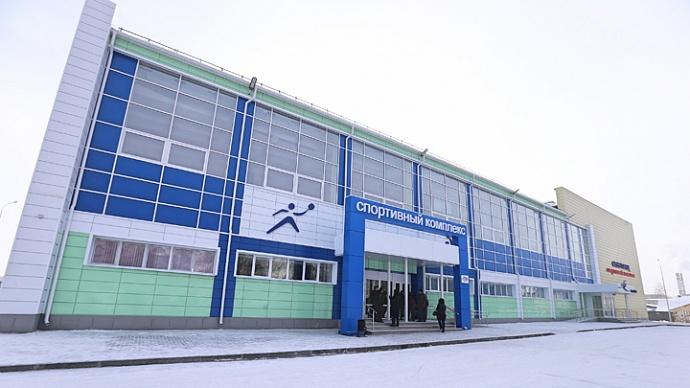 """Здание спортивного комплекса """"Синегорец"""""""