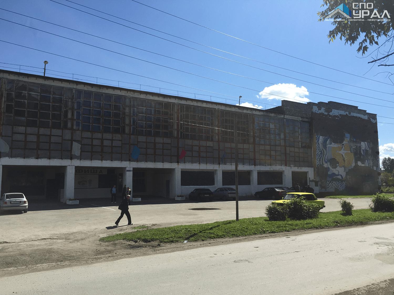Здание спортивного комплекса