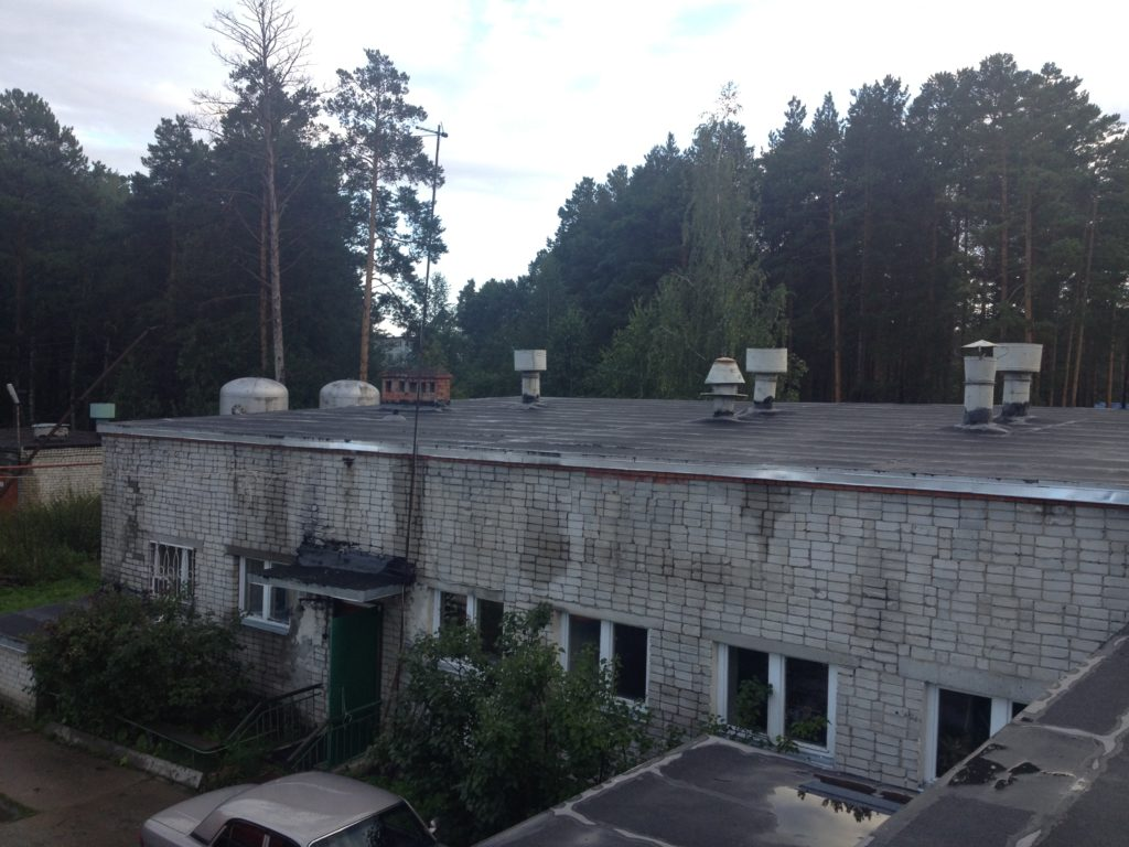 Станция обезжелезивания ФБУ Центр реабилитации  «Тараскуль»