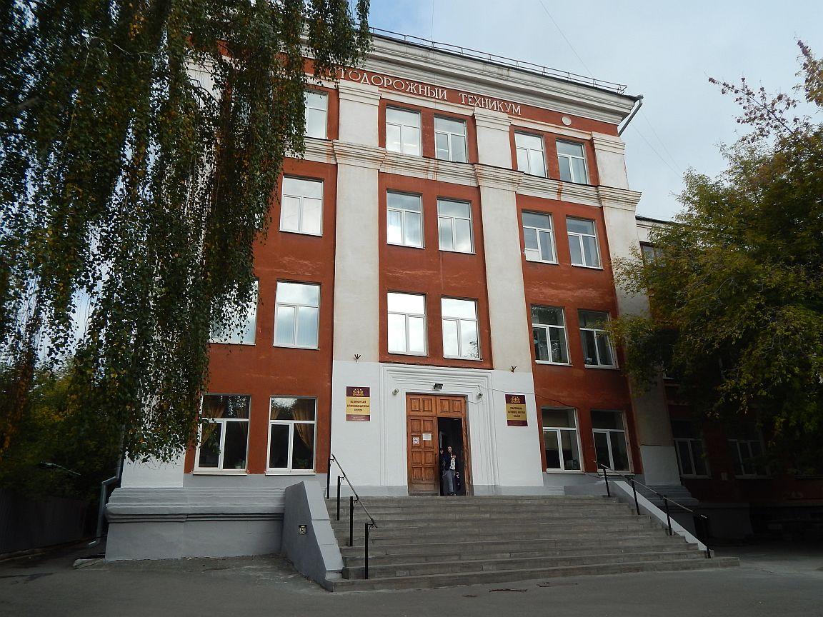 Здание учебного корпуса «Екатеринбургского автомобильно-дорожного колледжа»