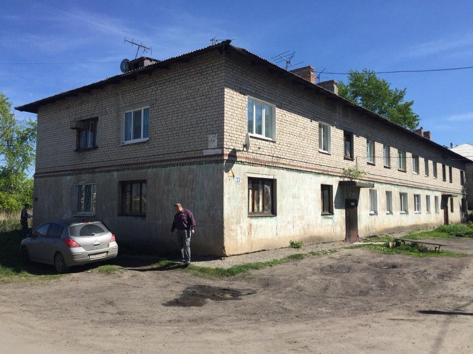 Многоквартирный жилой дом, расположенный по адресу: Свердловская область, г. Камышлов, ул. Молодогвардейская, д. 33