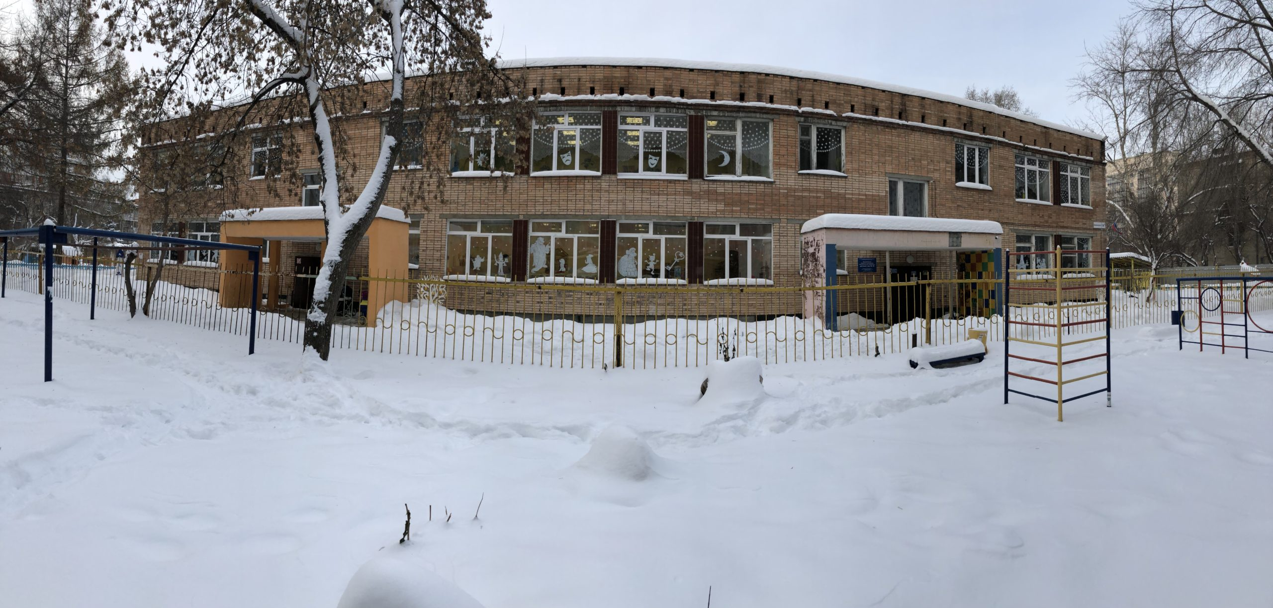 Здание детского сада г. Екатеринбург