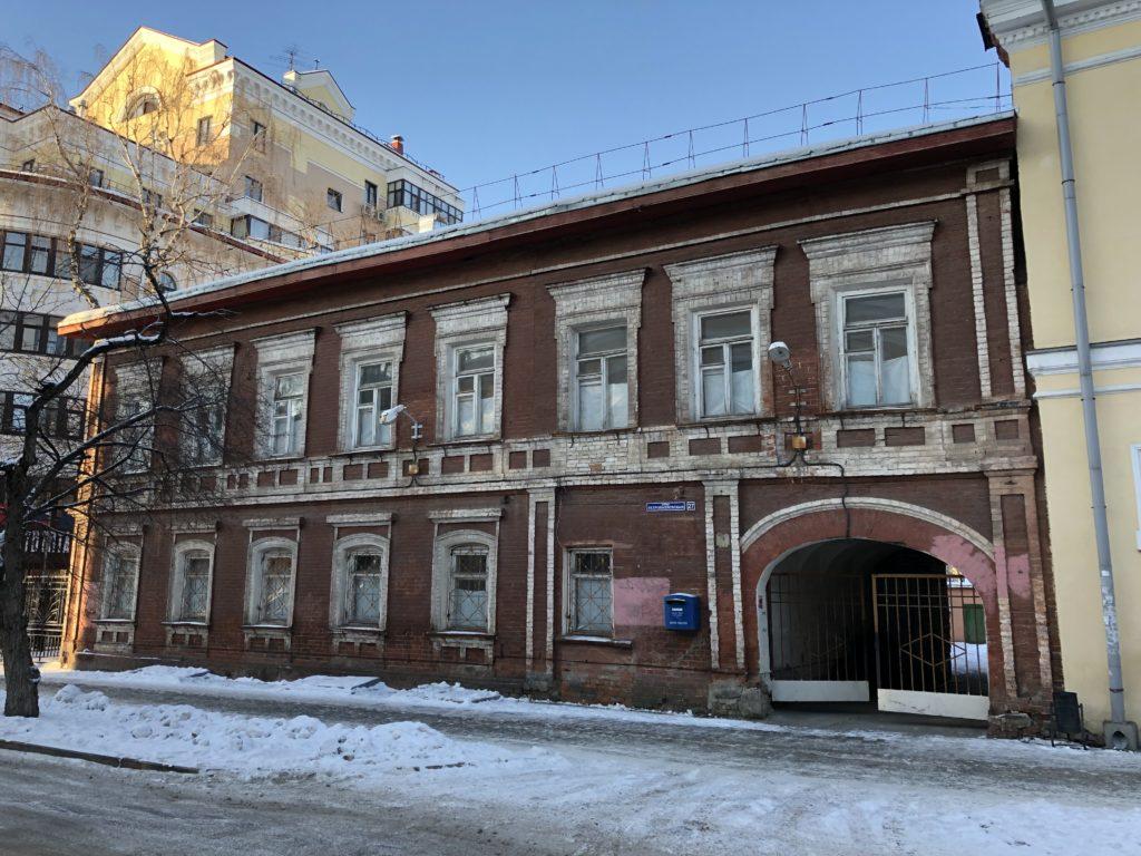Здание ГБУЗ ПК «Центр медицинской профилактики»