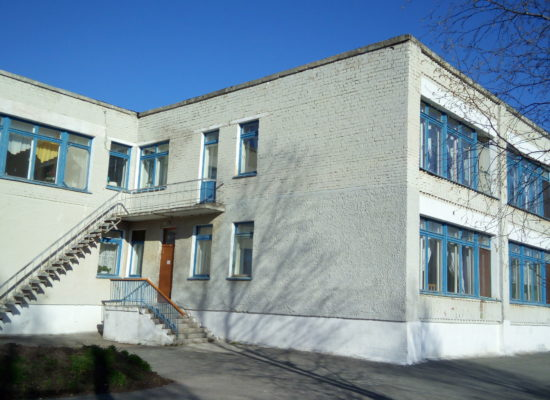 Здание детского сада № 5