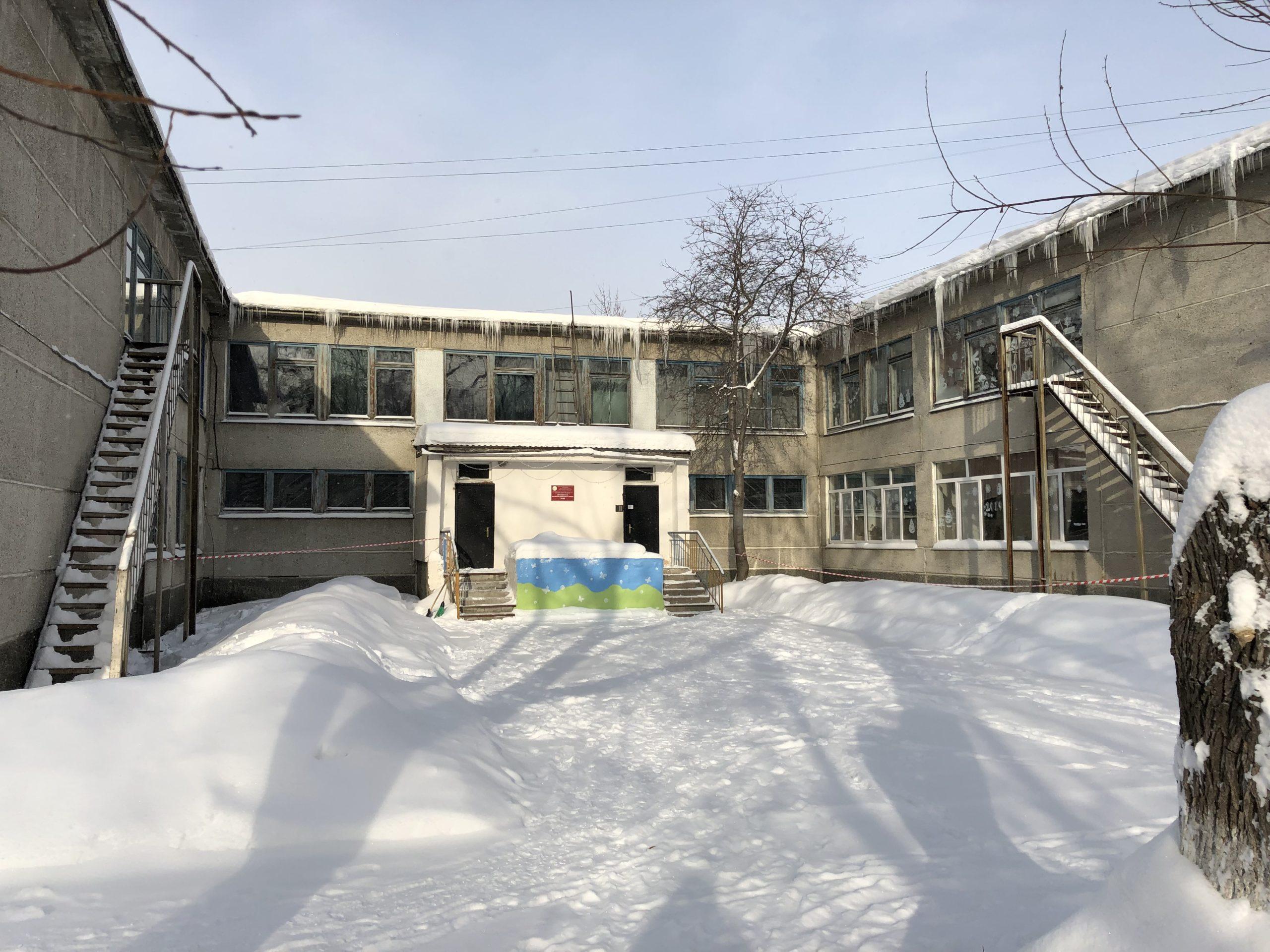 Здание детского сада