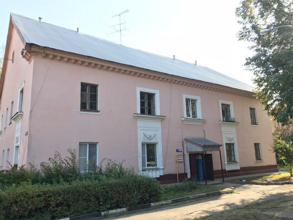 Многоквартирные жилые дома Московская область