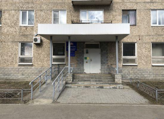 Здание УПФР в городе Североуральск, Свердловской области