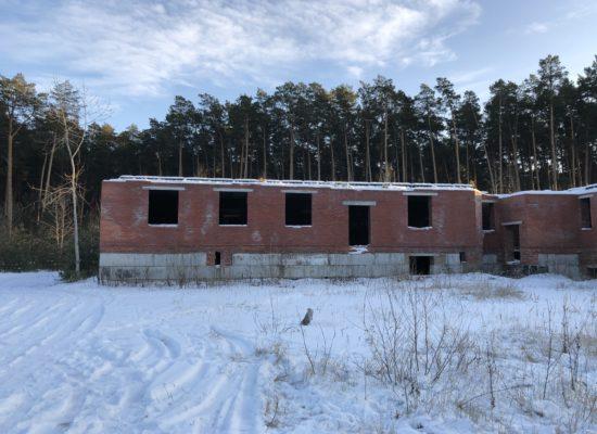 Объект незавершенного строительства – Акушерский корпус